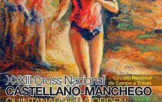 Cartel Cross Quintanar