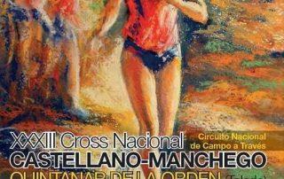 Cartel Cross Quintanar