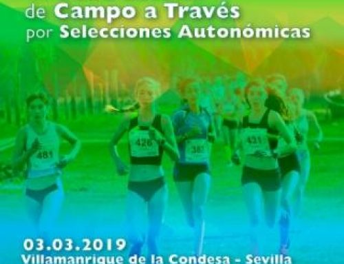 CAMPEONATO DE ESPAÑA DE SS. AA. DE CAMPO A TRAVÉS VILLAMANRIQUE DE LA CONDESA (SEVILLA).